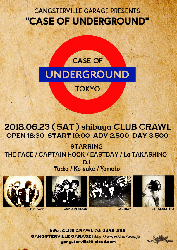CASE OF UNDERGROUNDの写真