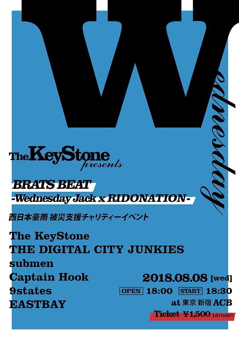 The KeyStone pre. BRATS BEAT 〜Wednesday Jack x RIDONATION〜の写真