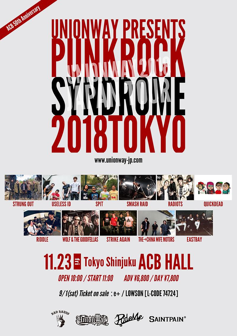 UNIONWAY pre. PUNK ROCK SYNDROME 2018 TOKYOの写真