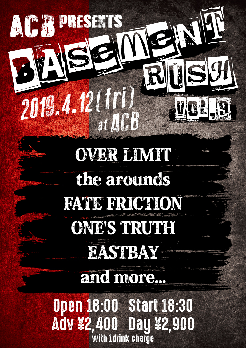 ACB HALL pre. Basement Rush vol,9の写真
