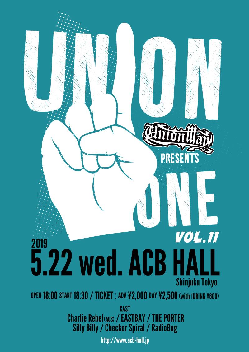 UNIONWAY pre. UNION ONE vol,11の写真
