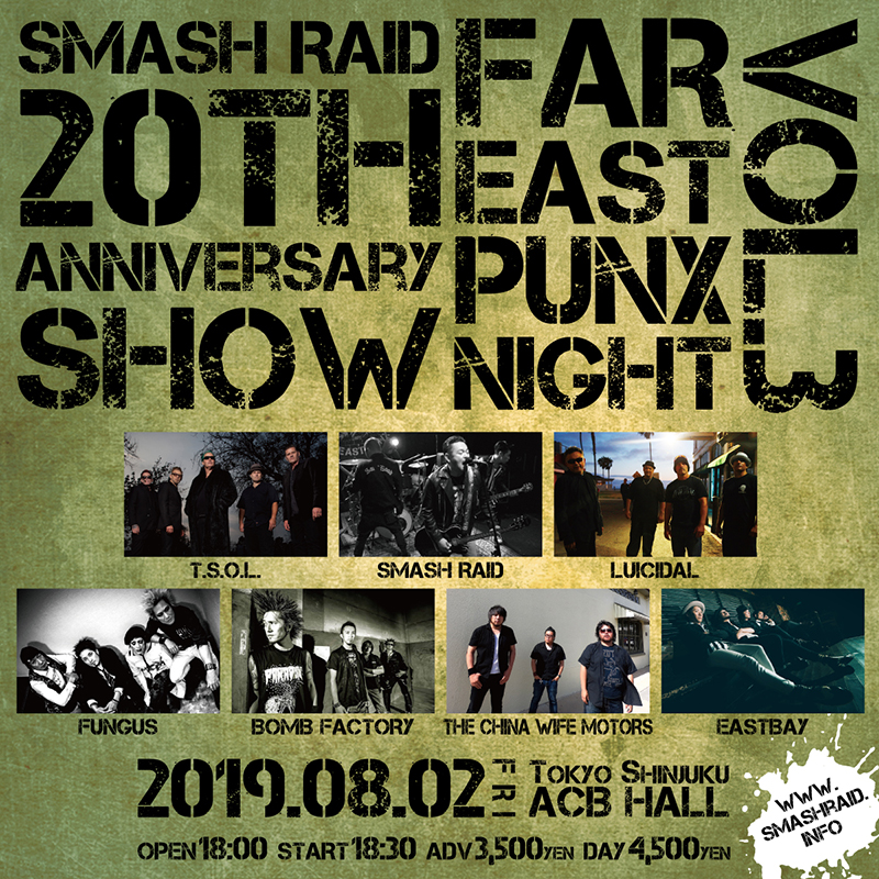 SMASH RAID pre. FAR EAST PUNX Night vol.3の写真