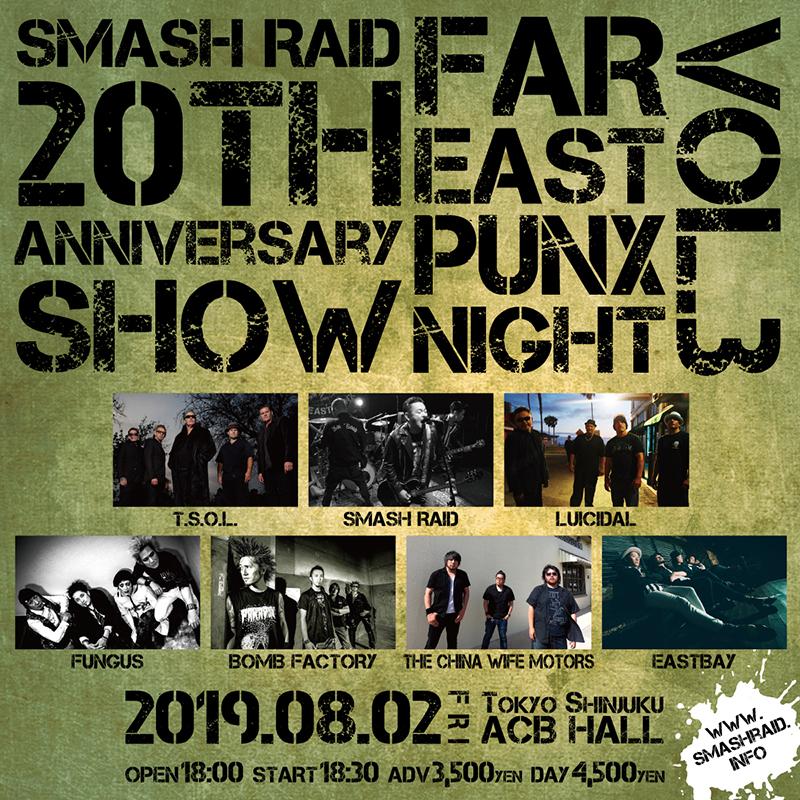 SMASH RAID pre. FAR EAST PUNX Night vol.3の写真