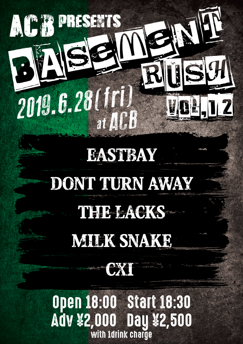 ACB HALL pre. Basement Rush vol,12の写真