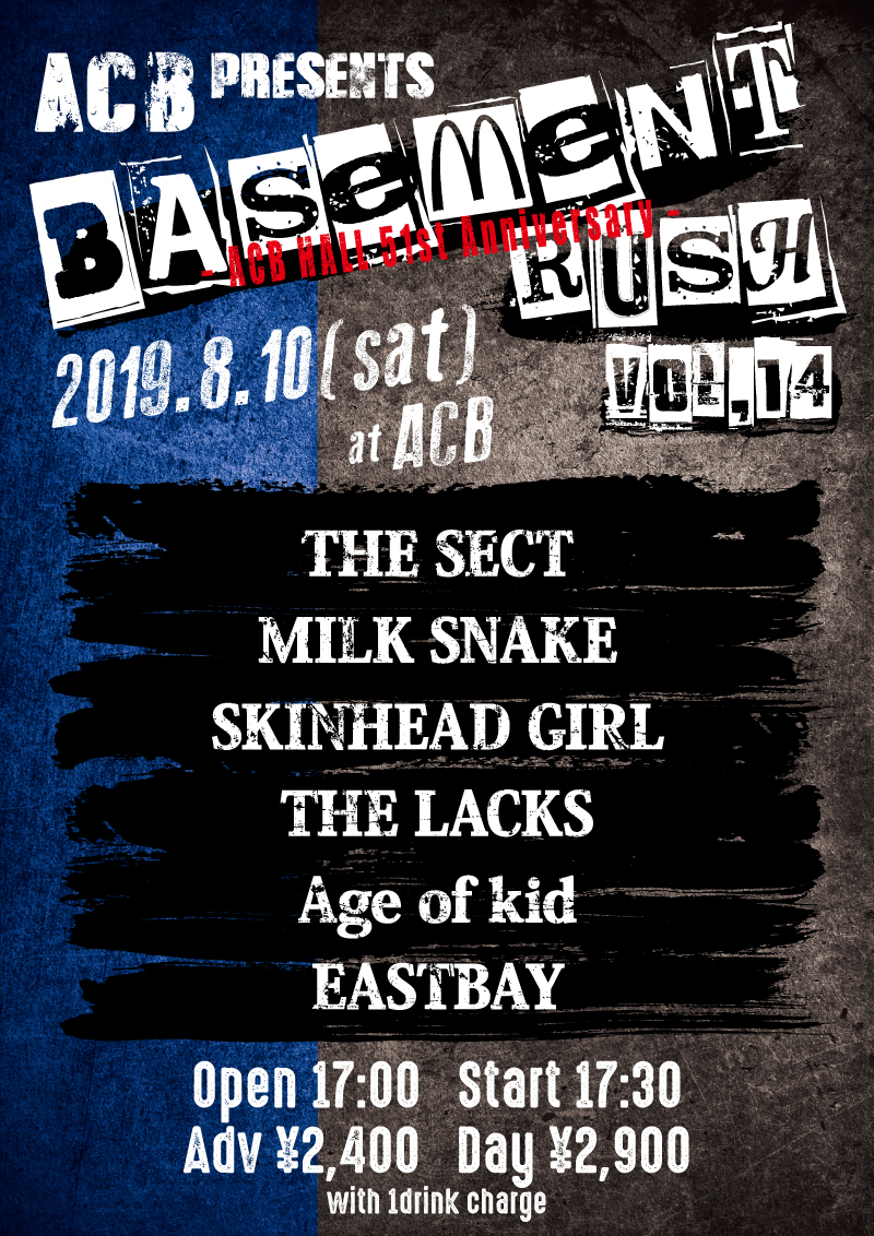 ACB HALL pre. Basement Rush vol,14の写真