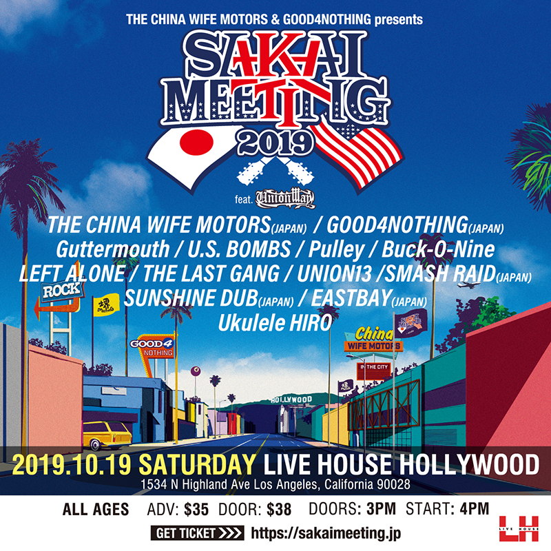THE CHINA WIFE MOTORS & GOOD4NOTHING presents SAKAI MEETING 2019 in US feat.UNIONWAYの写真