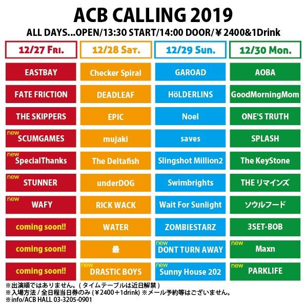 ACB pre『ACB CALLING 2019』day-1の写真