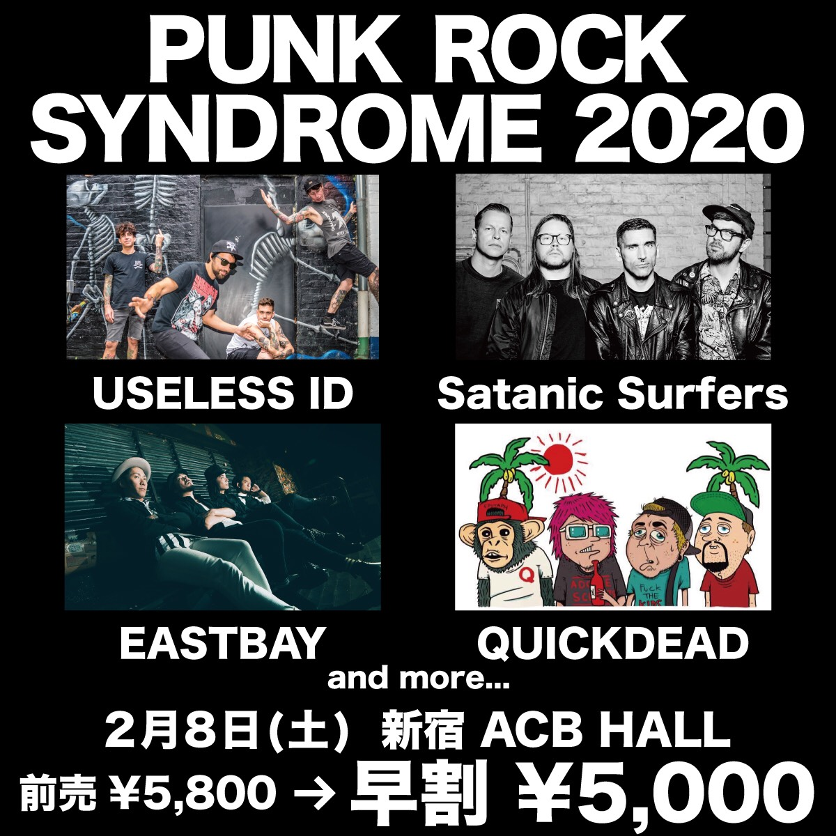 PUNK ROCK SYNDROME 2020の写真