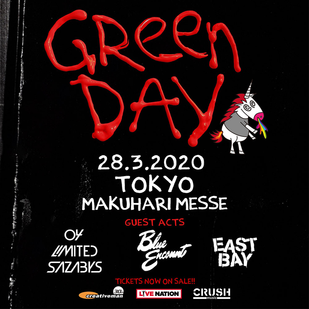 GREEN DAY JAPAN TOURの写真