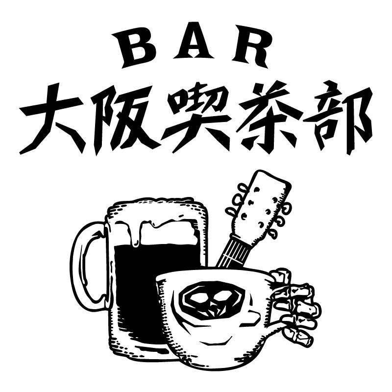 BAR 大阪喫茶部