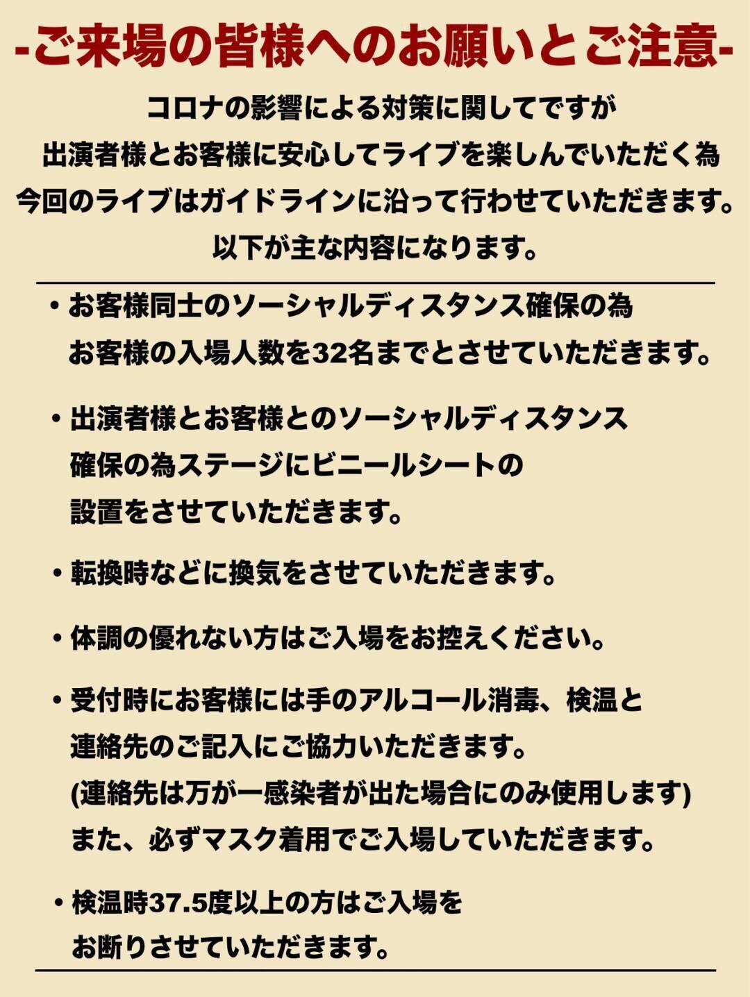 TAKUBILLY PRESENTS【BAREBACKS諫早2】の写真