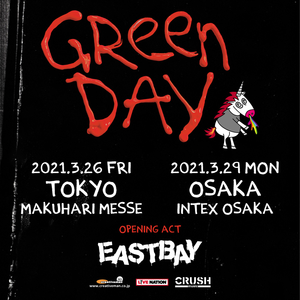 【中止】GREEN DAY JAPAN TOURの写真