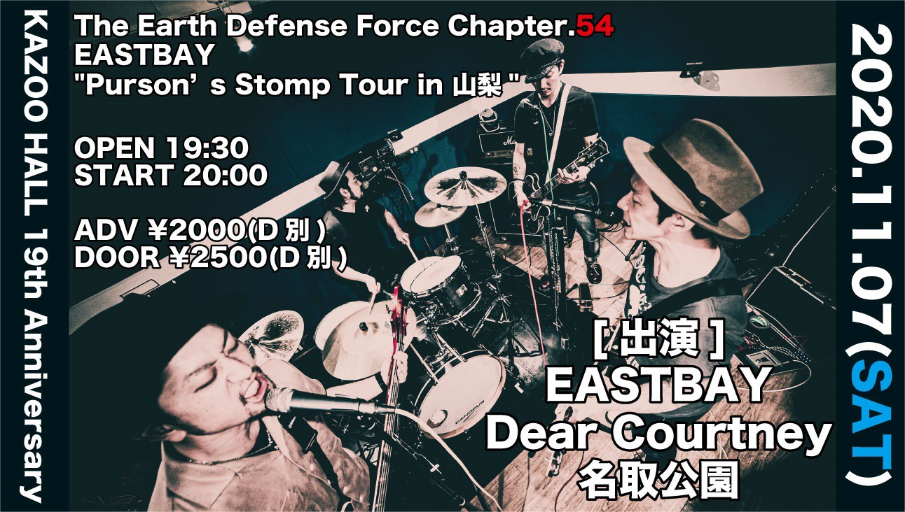 KAZOO HALL 19th Anniversary The Earth Defense Force Chapter.54の写真