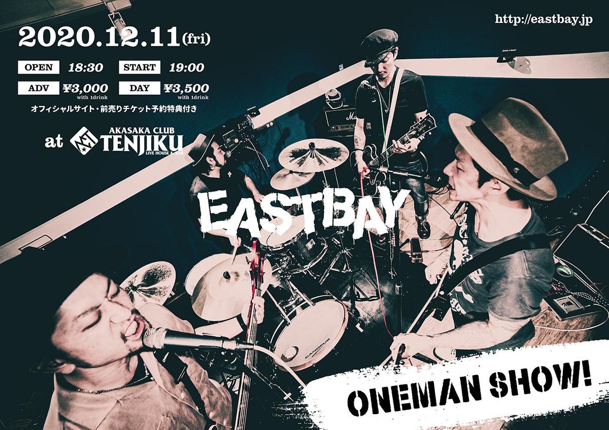 EASTBAY ONEMAN SHOW!の写真