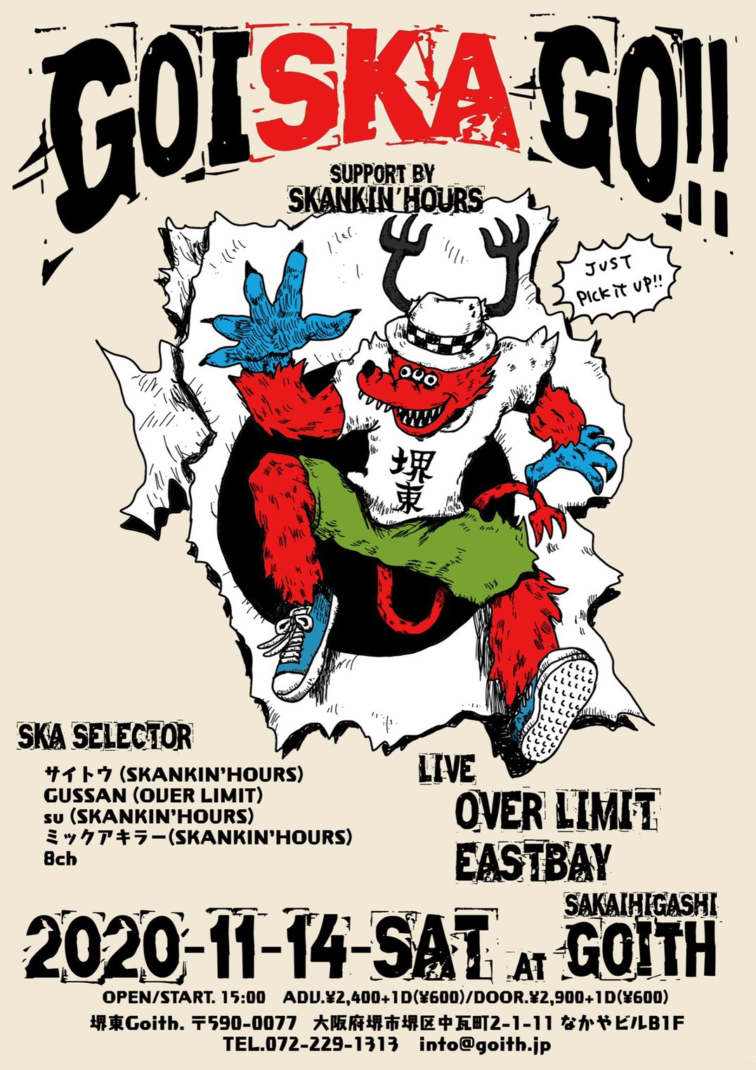 GOISKA GO!!EXTRA2020 support by.SKANKIN'HOURSの写真
