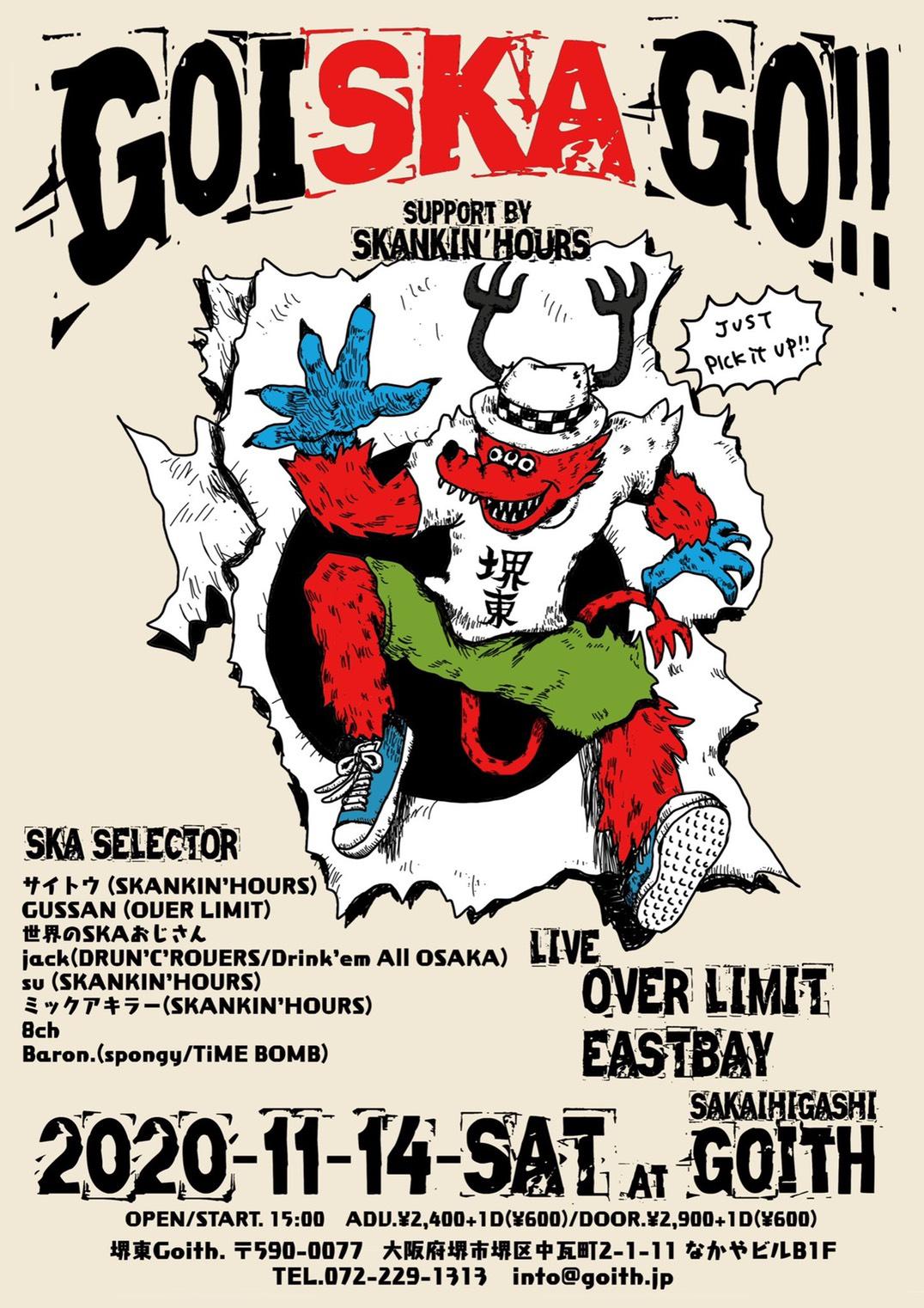 GOISKA GO!!EXTRA2020 support by.SKANKIN'HOURSの写真