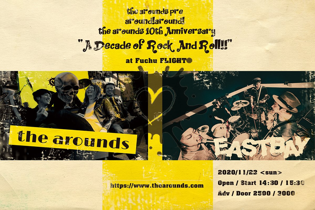 "the arounds pre around!around! the arounds 10th Anniversary  ""A Decade of Rock And Roll!!""の写真"