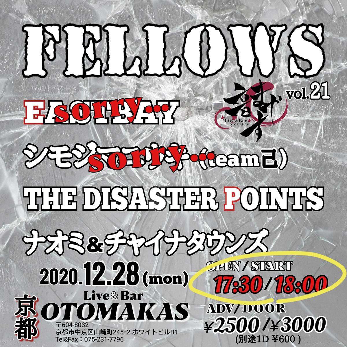 【出演キャンセル】FELLOWS vol.21の写真