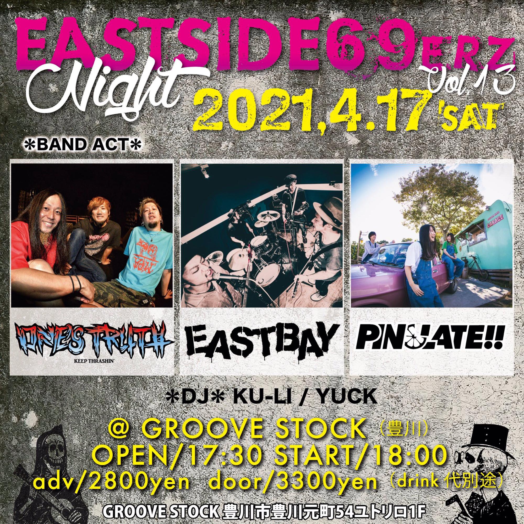 【中止】EASTSIDE69ERZ NIGHT Vol.13の写真