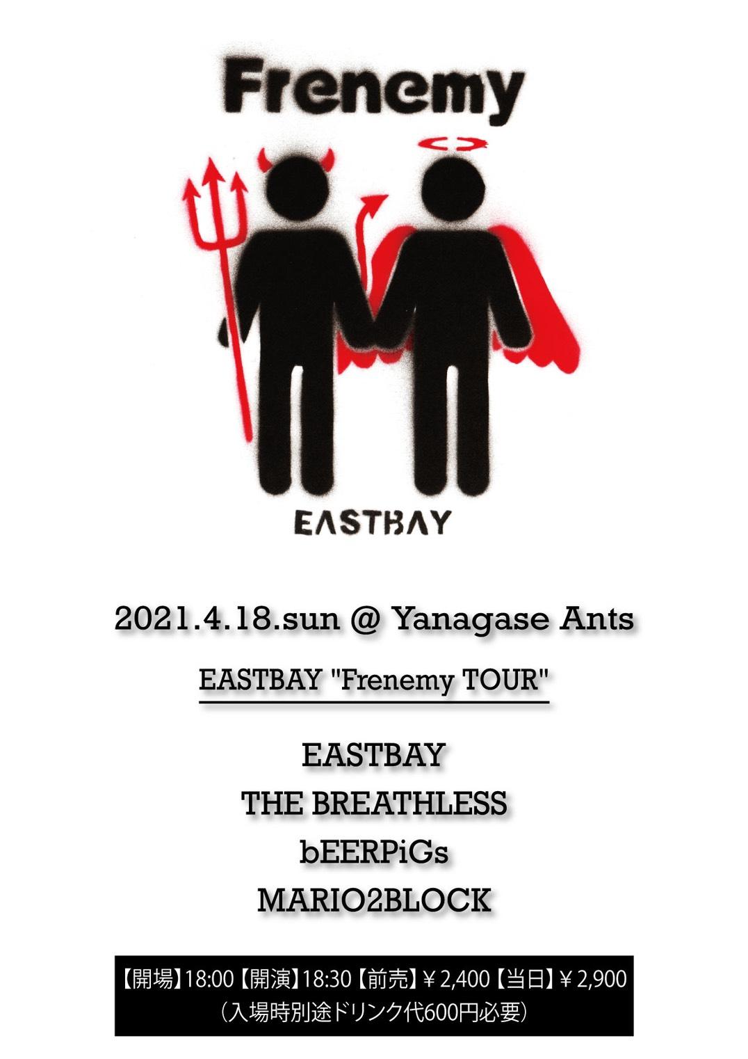 Frenemy TOUR in Yanagaseの写真