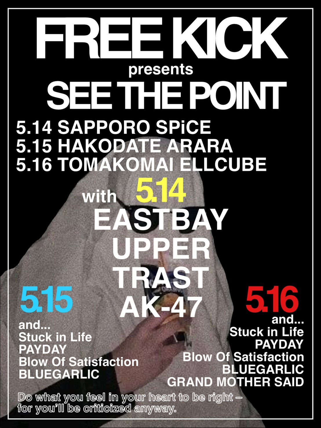 FREE KICK pre【SEE THE POINT】の写真