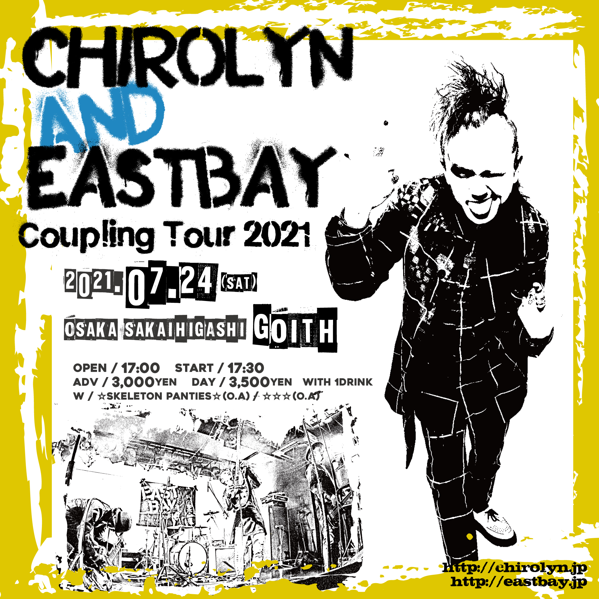 Chirolyn & EASTBAY Coupling Tour 2021 in 堺東の写真