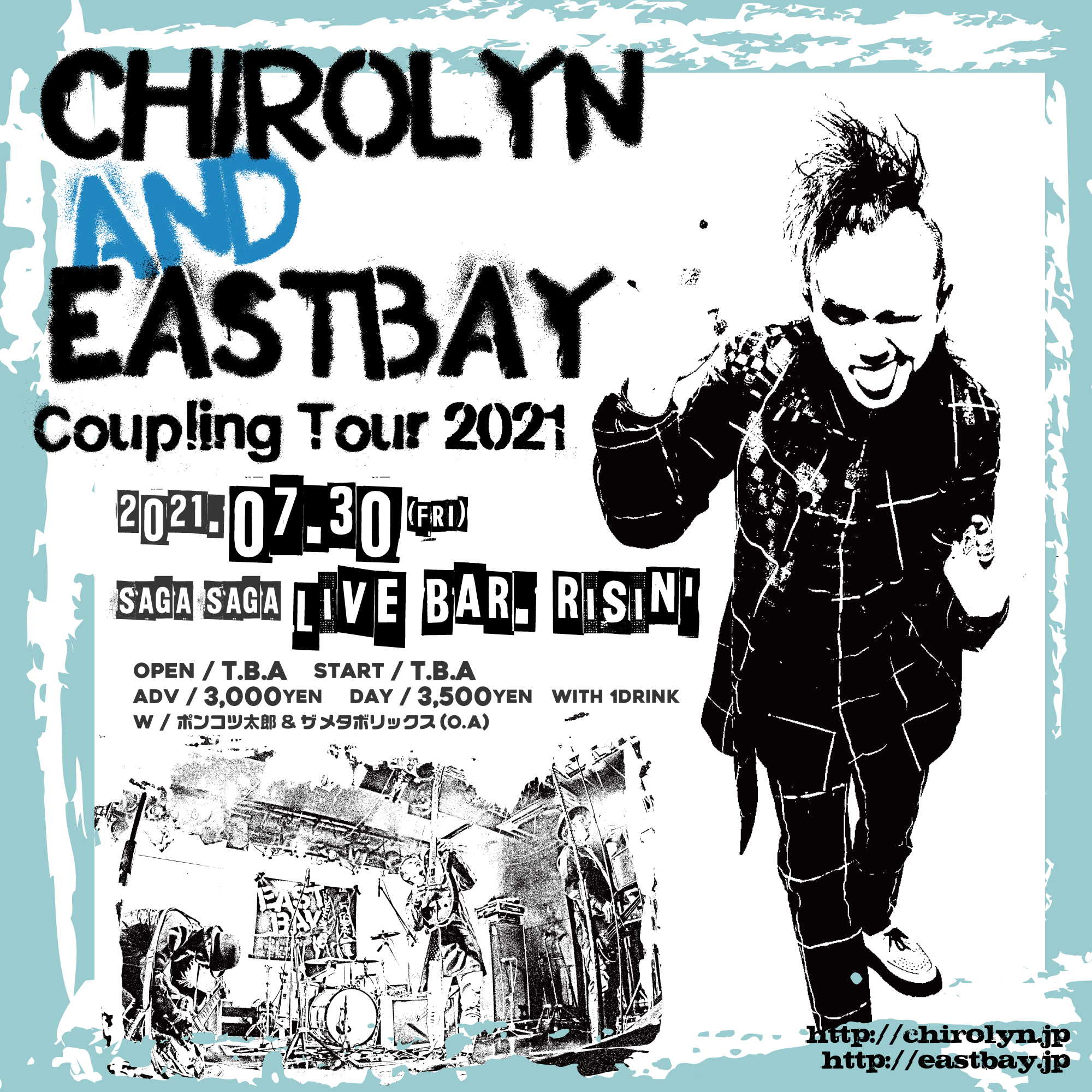 Chirolyn & EASTBAY Coupling Tour 2021 in 佐賀の写真