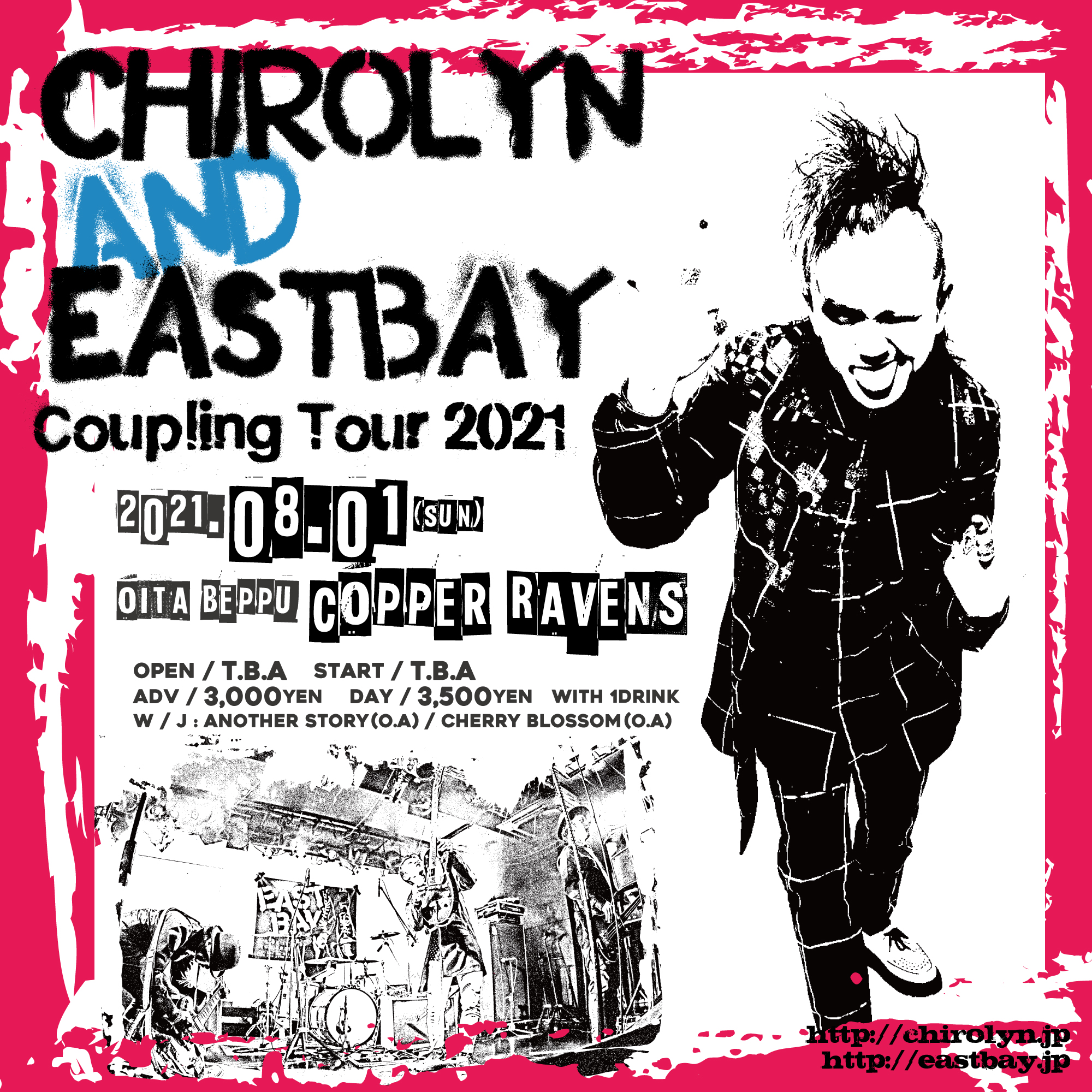 Chirolyn & EASTBAY Coupling Tour 2021 in 別府の写真