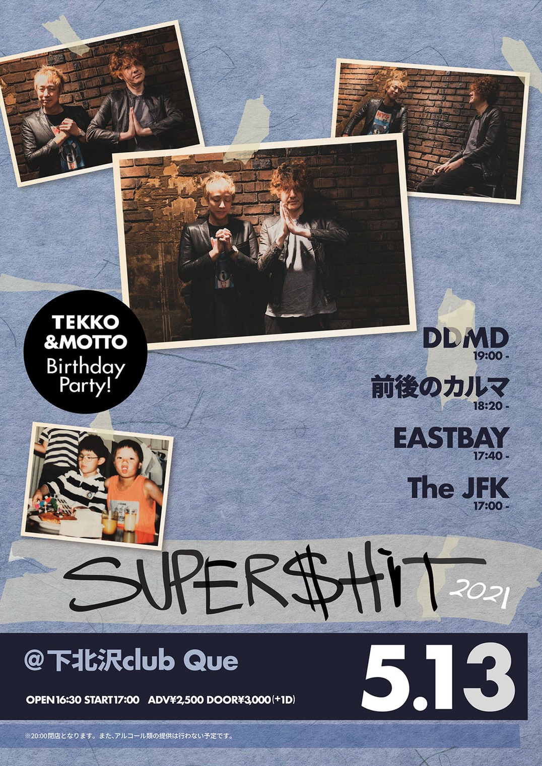 Tekko&Motto Birthday!!『SUPER SHiT 5.13』の写真