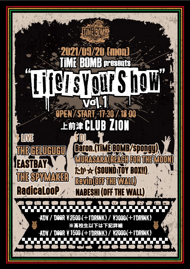 """【中止】TiME BOMB presents """" Life Is Your Show """" vol.1の写真"""