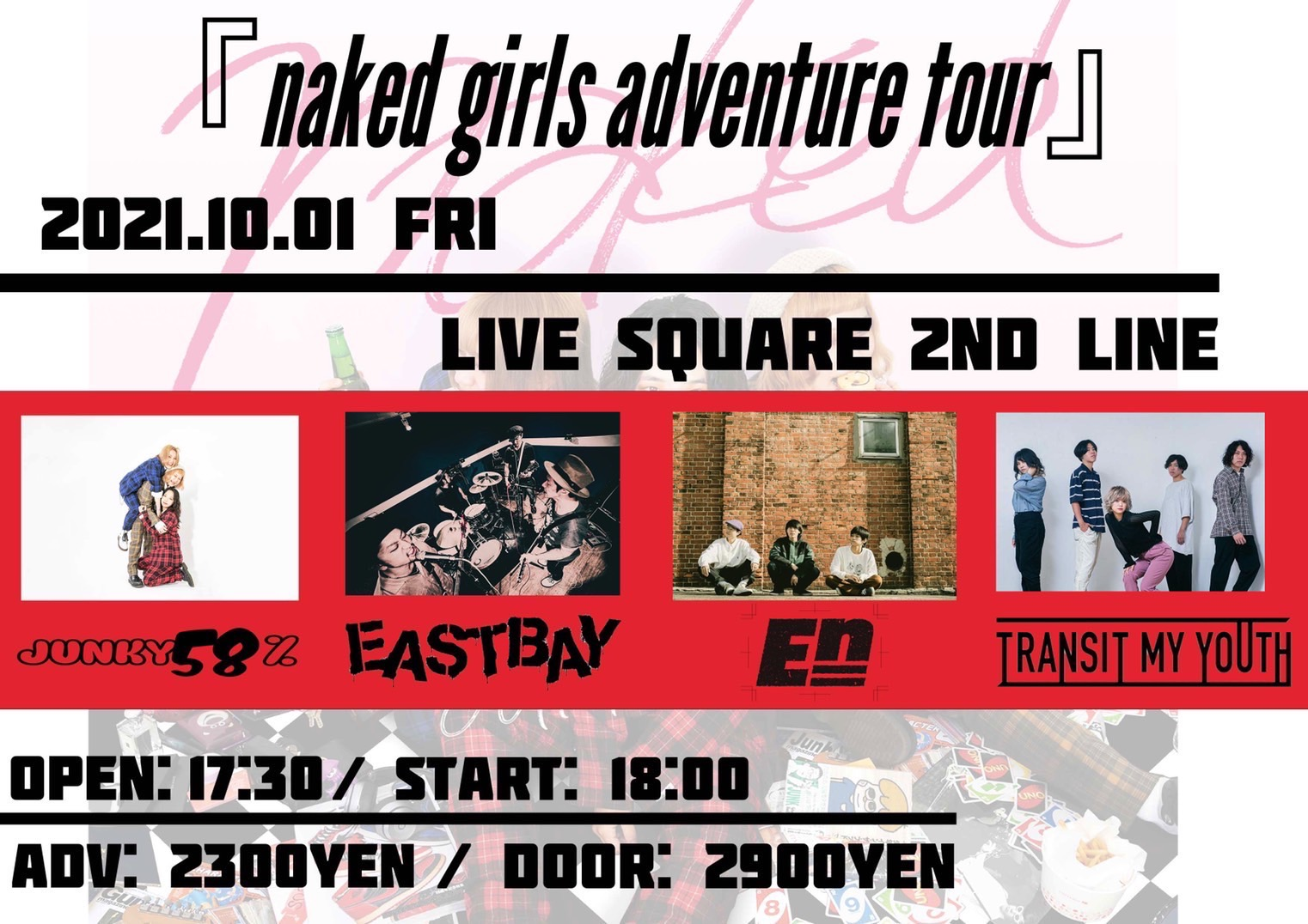 ジャンキー58% pre.「naked girls adventure tour」大阪編の写真